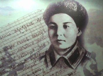 Кеңес Одағының батыры Мәншүк Жиенғалиқызы  Мәметованың (1922-1944) туғанына 95 жыл толуына  орай «Жауынгерлік рух тағылымы және патриоттық тәрбие» атты білім саласы қызметкерлерінің халықаралық байқауының қорытындысы