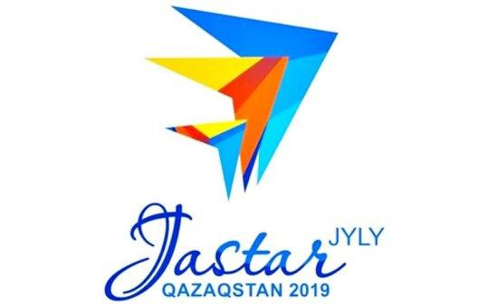 Жастар жылының жаңа логотипі