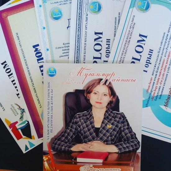 «ПЕДАГОГ ХАБАРШЫСЫ» Республикалық педагогикалық, ғылыми-практикалық материалдар жинағы»